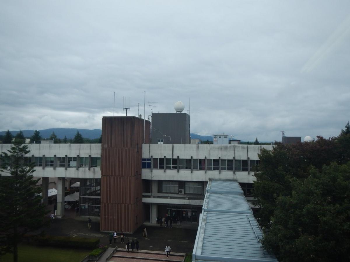 ユニパ 八戸 工業 大学