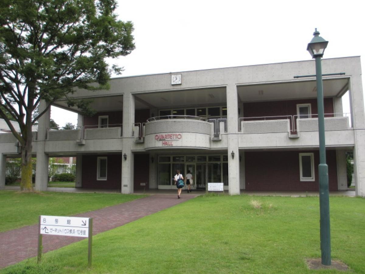 英和 大学 東洋 女学院