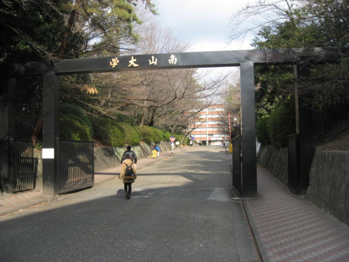 キャンパス 大学 室蘭 スクエア 工業