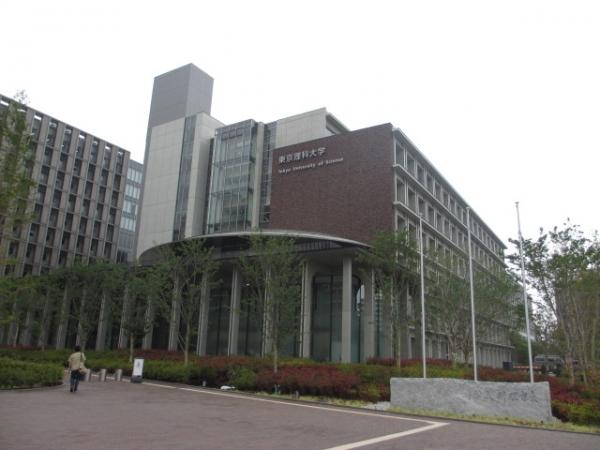 東京理科大学 葛飾(理・工・基礎工)キャンパス|大学生向け ...
