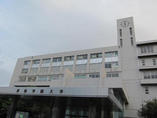 「東海学院大学」の画像検索結果
