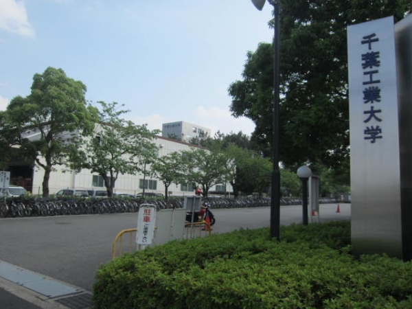 千葉工業大学 新習志野(1,2年)キャンパス|大学生向け広告 ...