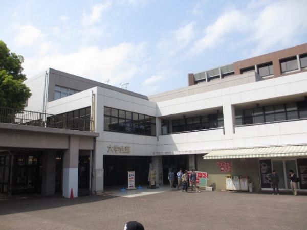 千葉大学 食堂 に対する画像結果